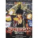 Spriggan dvd legendado em portugues