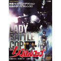 Lady Cop - A Máquina da Vingança dvd legendado em portugues