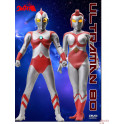 Ultraman 80 Ultimate dvd box legendado em portugues