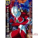 Ultraman Jonias vol.01 dvd legendado em português