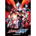 Ultraman Geed vol.02 dvd legendado em portugues