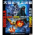 Godzilla Tokyo S.O.S BluRay legendado em portugues