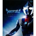 Ultraman Tiga BluRay vol 01 dublado em portugues