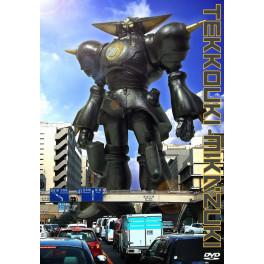 Robô Gigante Mikazuki dvd legendado em portugues
