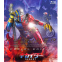 Kikaider Reboot BluRay legendado em portugues
