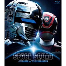 Space Squad - Gavan VS Dekaranger BluRay legendado em portugues