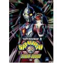 Superhuman Samurai (GridMan) dvd box dublado em portugues