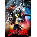 Ultraman Taiga vol.01 dvd legendado em portugues