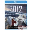 2012 Blu-ray  Lacrado Original