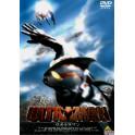 Ultraman The Next dvd dublado em português