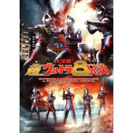 Ultraman Mega Batalha na Galáxia Ultra dvd dublado