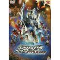 Ultraman Zero: O Filme - A Vingança de Belial dvd dublado
