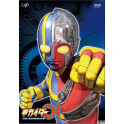 Kikaider The Animation dvd legendado em portugues