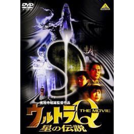 Ultra Q: O Filme - Lenda das Estrelas dvd legendado em portugues