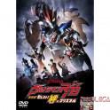 Ultraman R/B: O Filme - O Cristal da União! dvd dublado em portugues