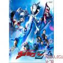 Ultraman Z vol.03 dvd legendado em portugues
