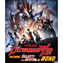 Blu-Ray Ultraman R/B: O Filme - Selecione! O Cristal da União!