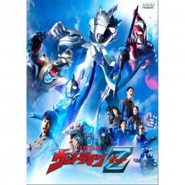 Ultraman Z vol.04 dvd legendado em portugues