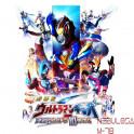 Ultraman Ginga S – o Filme: Confronto! Os 10 Guerreiros Ultra BluRay dublado em portugues