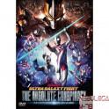 Ultra Galaxy Fight: The Absolute Conspiracy vol.02 dvd legendado em português