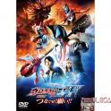 Ultraman Geed - O Filme: Unam os Desejos (2018) dvd dublado em portugues