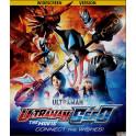 Ultraman Geed - O Filme (2018) Bluray Dublado em portugues