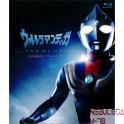 Ultraman Tiga BluRay vol 04 dublado em portugues