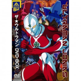 Ultraman Jonias vol.06 dvd legendado em portugues