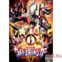 Ultraman Trigger vol.02 dvd legendado em portugues