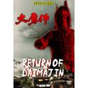 Return Of Daimajin dvd legendado em portugues