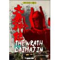 The Wrath Of Daimajin dvd legendado em portugues