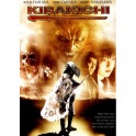 Bakko Yokai Den Kibakichi dvd legendado em portugues