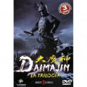 Daimajin A Trilogia dvd box legendado em portugues