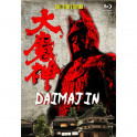 Daimajin The Monster of Terror Bluray legendado em portugues