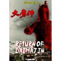 The Return Of Daimajin Bluray legendado em portugues