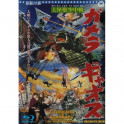 Gamera vs Gyaos Bluray legendado em portugues