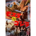 Mothra vs Godzilla dvd legendado em portugues