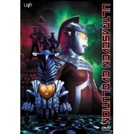 Ultraseven Evolution dvd box legendado