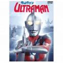 Ultraman Hayata dvd box premium dublado