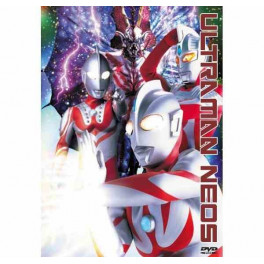 Ultraman Neos dvd box legendado em portugues