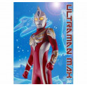 Ultraman Max dvd box legendado em portugues