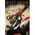 Patlabor the Mobile Police dvd box legendado em portugues