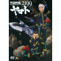 Space Battleship Yamato 2199 Quest of Iskandar (2012) dvd legendado em portugues
