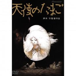 Angel's Egg dvd legendado em portugues