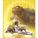 Gamera The Brave BluRay legendado em portugues