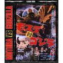 Mothra vs Godzilla BluRay legendado em portugues