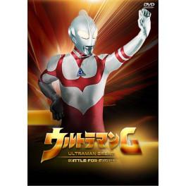 Ultraman Great Battle for Earth dvd legendado em português