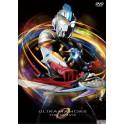 Ultraman Orb The Movie dvd legendado em portugues
