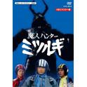 Majin Hunter Mitsurugi dvd legendado em portugues
