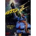 Inazuman dvd box legendado em portugues